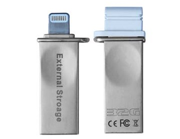 Super Mini Flash Drive